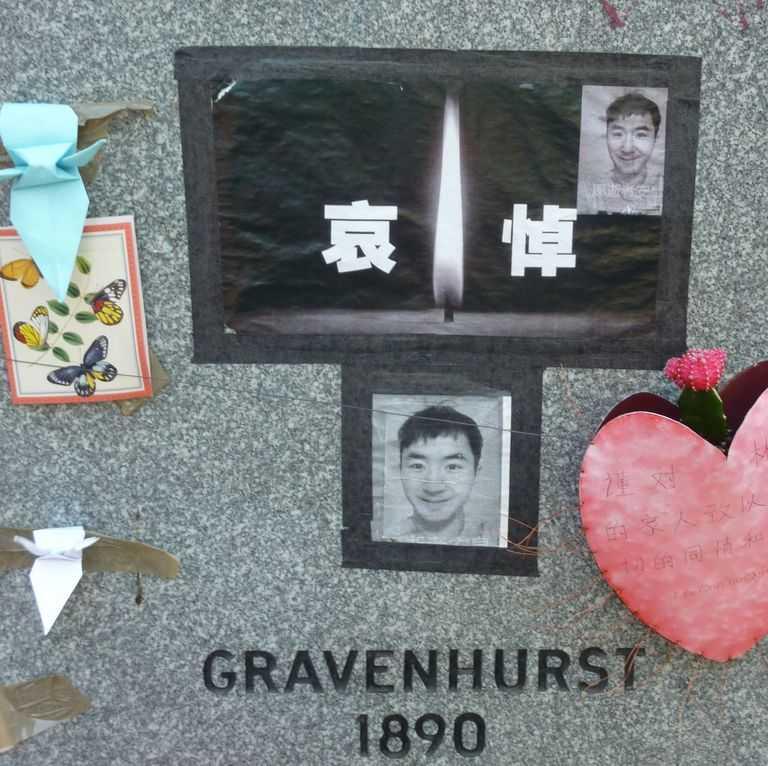 Luka Magnotta's victim, Lin Jun